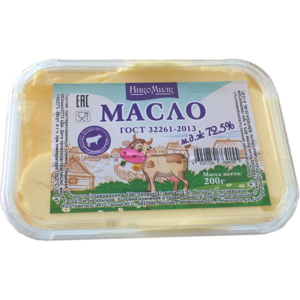 maslo_72-5